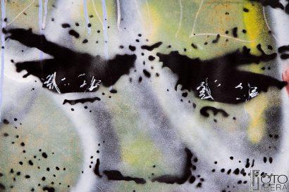 Inseminazione-Artistica-Fotolibera-6.jpg